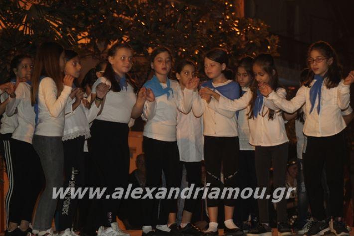 alexandriamou.gr_platyerasmos2019090