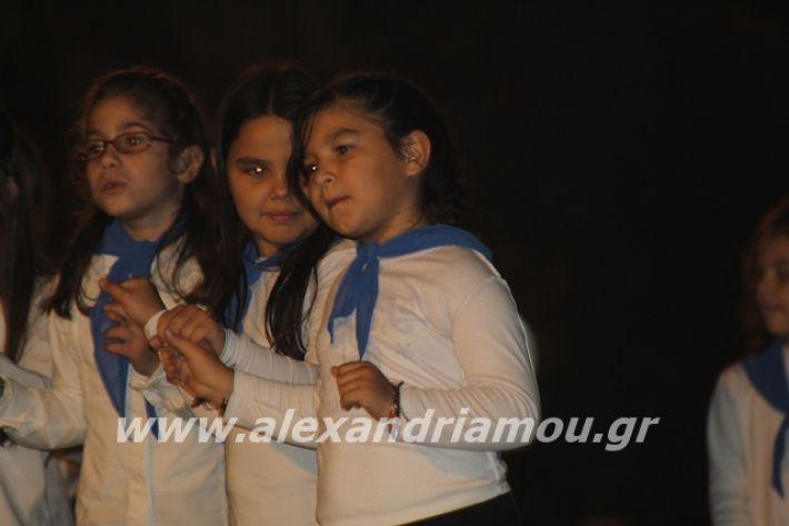 alexandriamou.gr_platyerasmos2019092