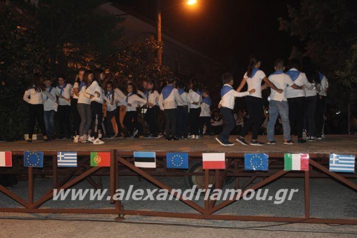 alexandriamou.gr_platyerasmos2019094