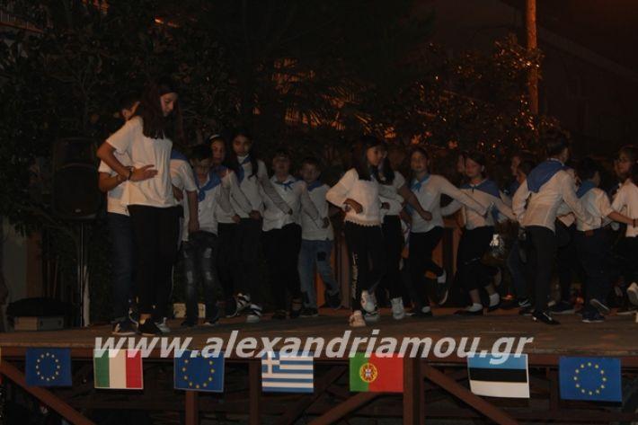 alexandriamou.gr_platyerasmos2019095