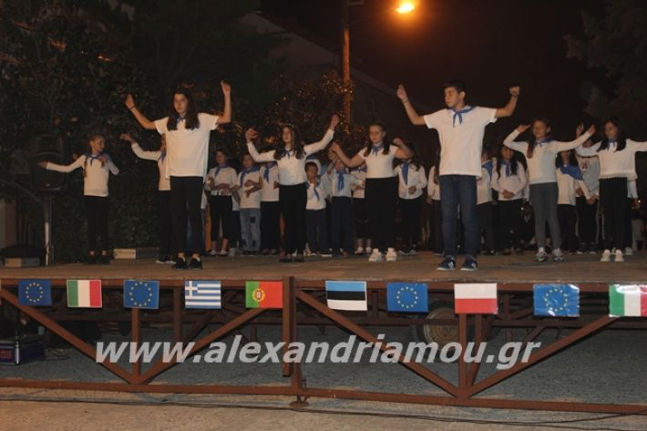 alexandriamou.gr_platyerasmos2019097