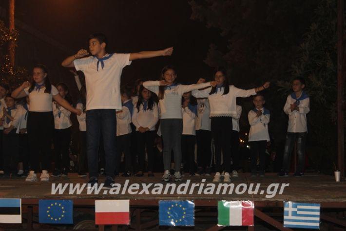 alexandriamou.gr_platyerasmos2019098
