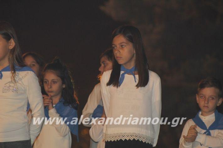 alexandriamou.gr_platyerasmos2019103