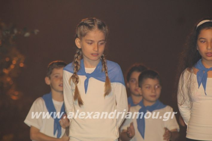 alexandriamou.gr_platyerasmos2019104