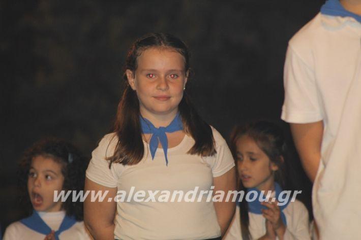 alexandriamou.gr_platyerasmos2019105