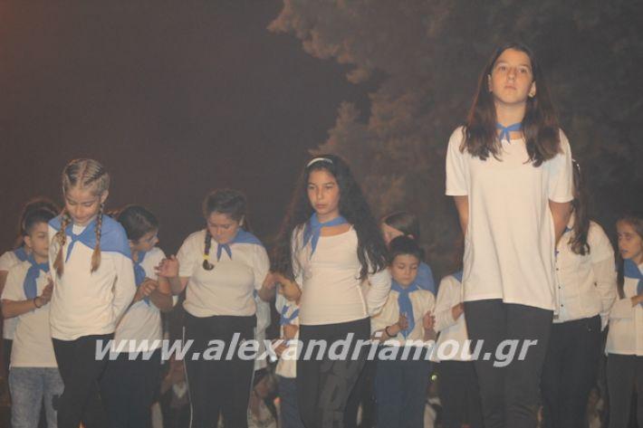 alexandriamou.gr_platyerasmos2019108