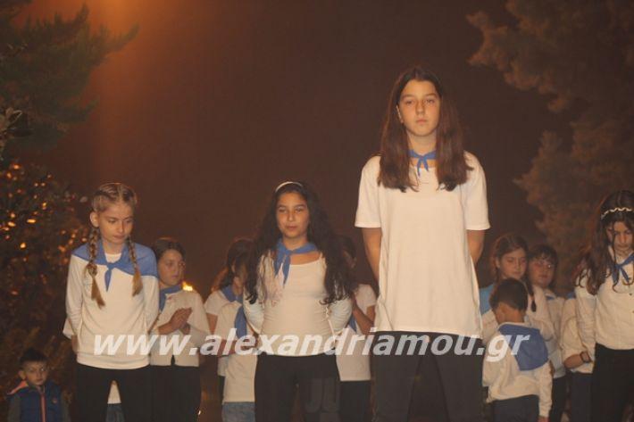 alexandriamou.gr_platyerasmos2019109