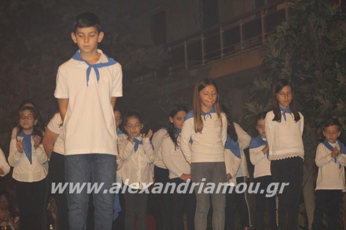 alexandriamou.gr_platyerasmos2019110