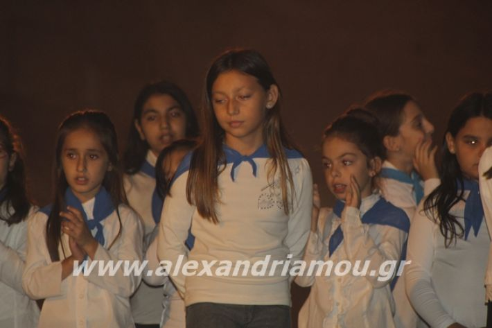 alexandriamou.gr_platyerasmos2019113