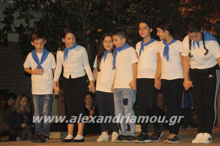 alexandriamou.gr_platyerasmos2019115