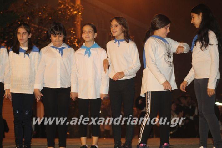alexandriamou.gr_platyerasmos2019116