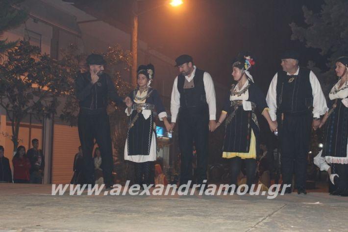 alexandriamou.gr_platyerasmos2019119