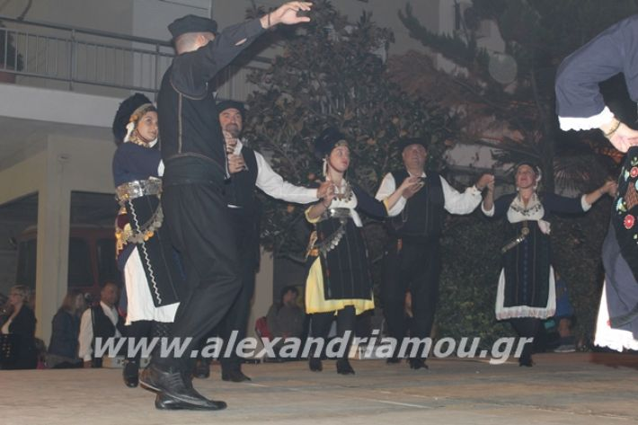 alexandriamou.gr_platyerasmos2019120