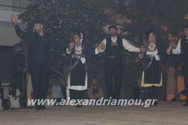 alexandriamou.gr_platyerasmos2019123
