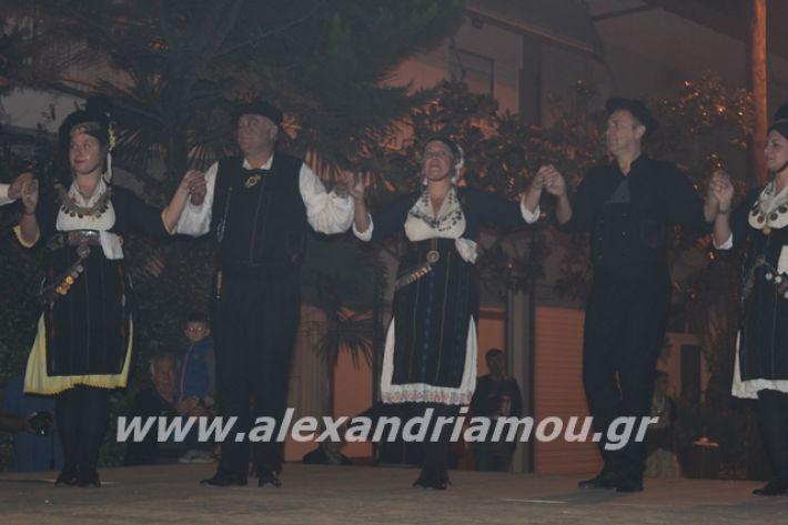 alexandriamou.gr_platyerasmos2019124