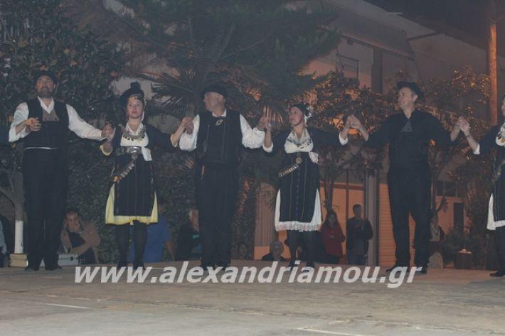 alexandriamou.gr_platyerasmos2019125