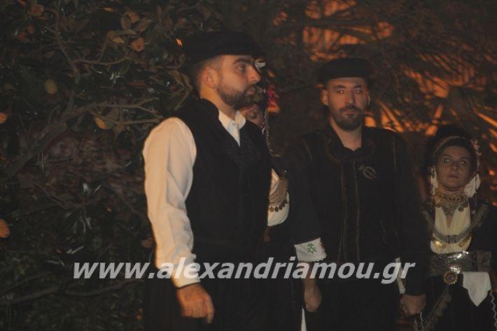 alexandriamou.gr_platyerasmos2019128