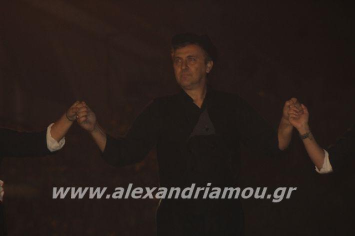 alexandriamou.gr_platyerasmos2019129