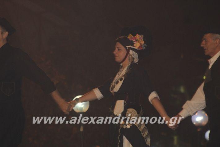 alexandriamou.gr_platyerasmos2019130
