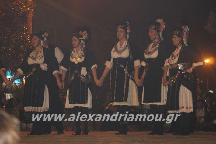 alexandriamou.gr_platyerasmos2019133