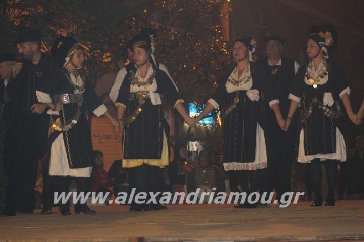 alexandriamou.gr_platyerasmos2019134
