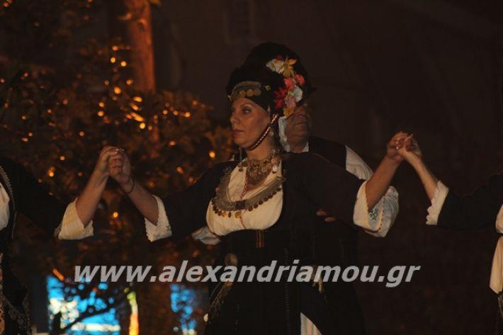 alexandriamou.gr_platyerasmos2019137