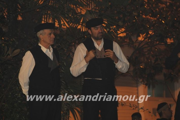 alexandriamou.gr_platyerasmos2019138