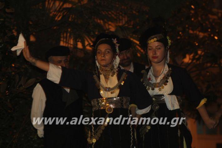alexandriamou.gr_platyerasmos2019143