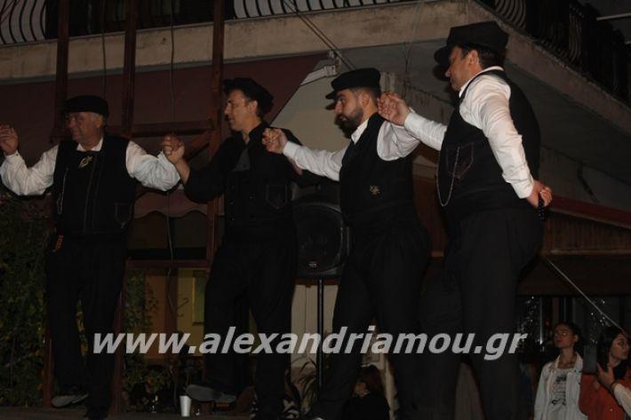 alexandriamou.gr_platyerasmos2019151