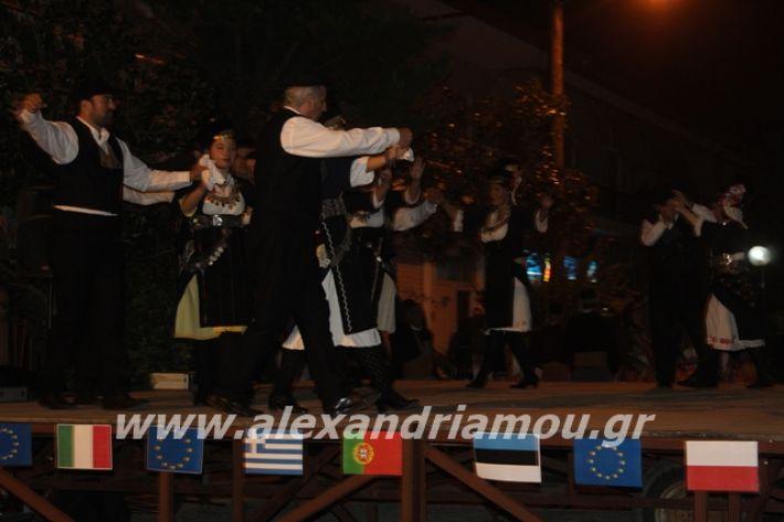 alexandriamou.gr_platyerasmos2019156