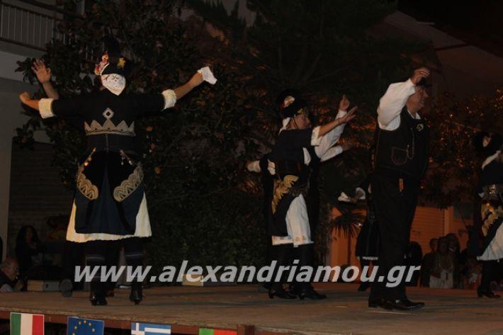 alexandriamou.gr_platyerasmos2019159
