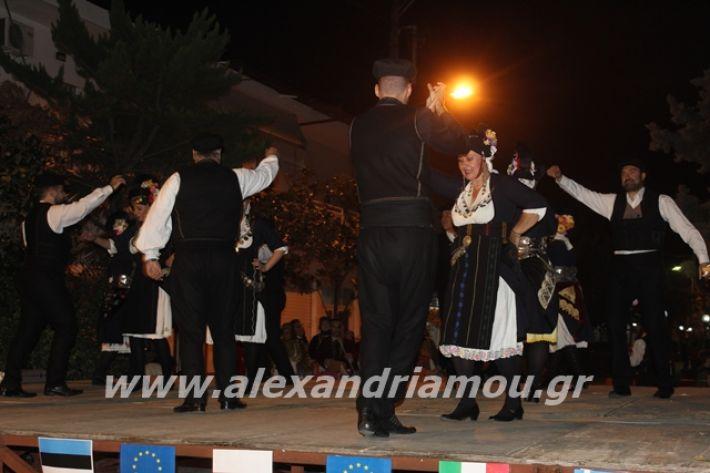 alexandriamou.gr_platyerasmos2019160