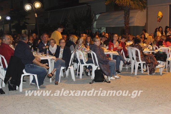alexandriamou.gr_platyerasmos2019164