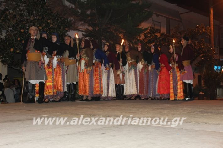 alexandriamou.gr_platyerasmos2019168