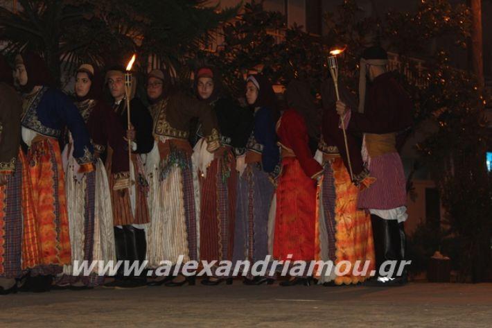 alexandriamou.gr_platyerasmos2019169