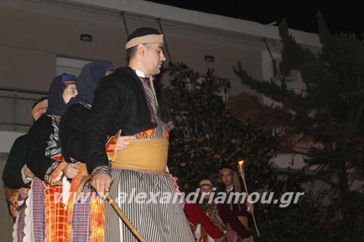 alexandriamou.gr_platyerasmos2019171