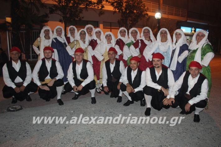 alexandriamou.gr_platyerasmos2019175