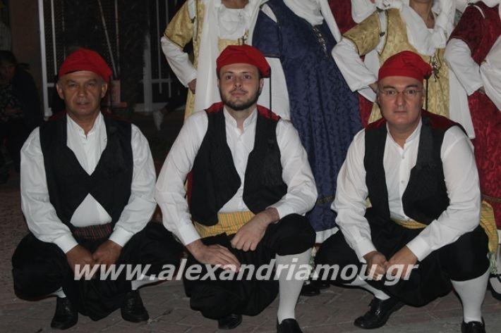 alexandriamou.gr_platyerasmos2019176