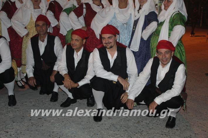 alexandriamou.gr_platyerasmos2019177