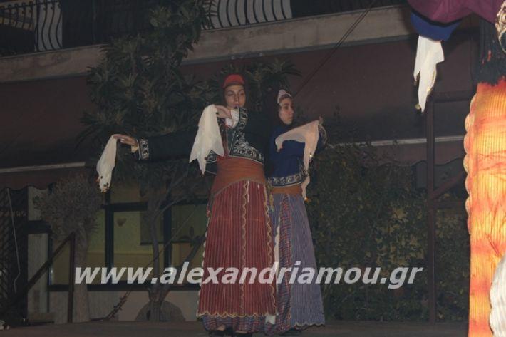 alexandriamou.gr_platyerasmos2019188