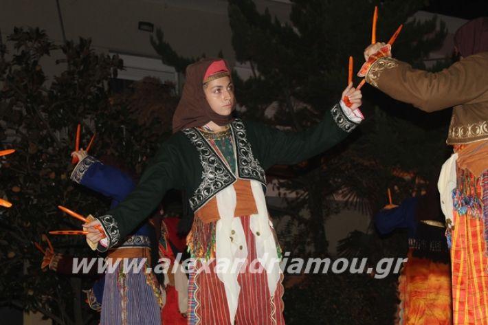 alexandriamou.gr_platyerasmos2019196