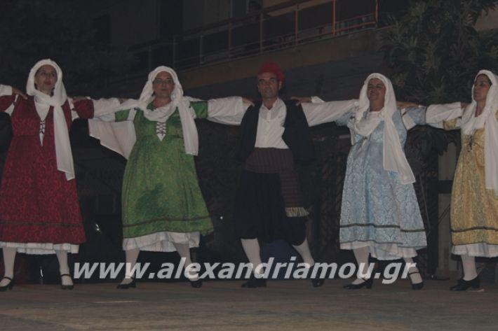 alexandriamou.gr_platyerasmos2019205