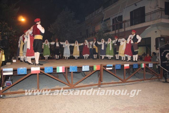 alexandriamou.gr_platyerasmos2019211