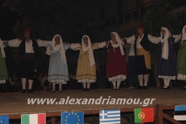 alexandriamou.gr_platyerasmos2019212