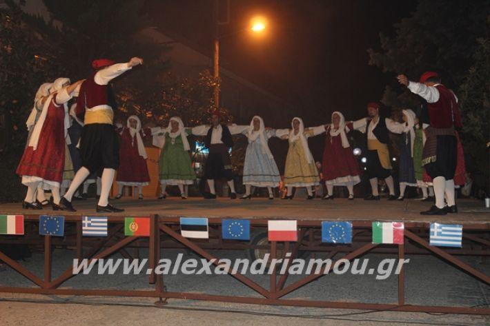 alexandriamou.gr_platyerasmos2019214