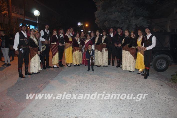 alexandriamou.gr_platyerasmos2019216