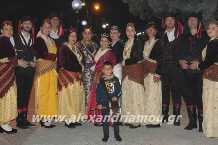 alexandriamou.gr_platyerasmos2019218