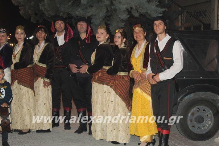 alexandriamou.gr_platyerasmos2019219