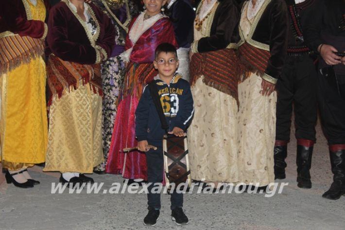 alexandriamou.gr_platyerasmos2019220