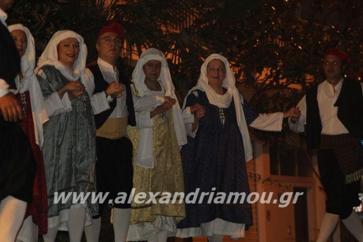 alexandriamou.gr_platyerasmos2019238